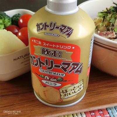 豆腐の味噌漬けパスタ弁当04
