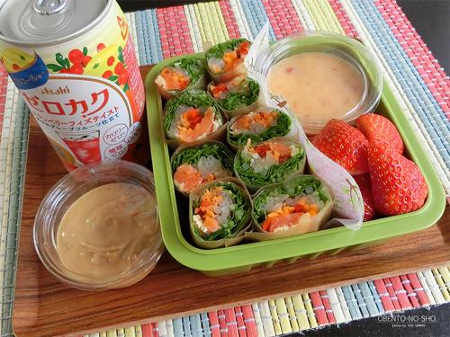 スモークサーモン&味噌漬け豆腐の生春巻き弁当01