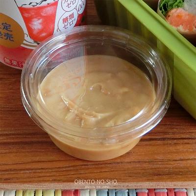 スモークサーモン&味噌漬け豆腐の生春巻き弁当04