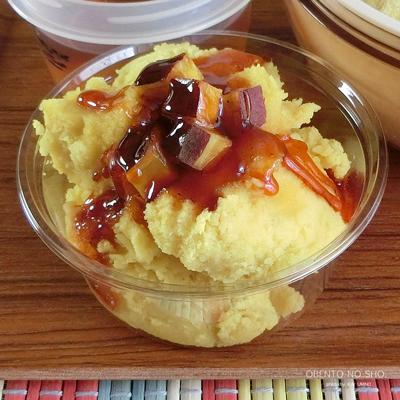 焼き茄子素麺&さつま芋の蒸しケーキ弁当03
