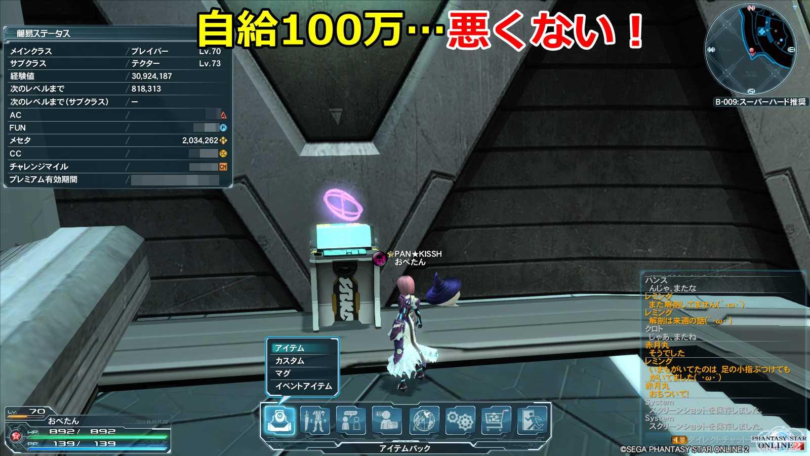 150604-11.jpg