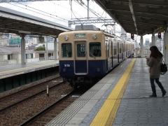 0204s-130.jpg