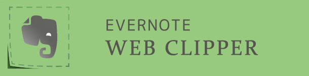 evernote-web-clipper.png