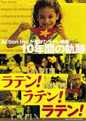 1-80_20150310212707eda.png