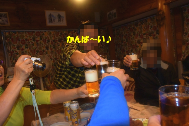 DSC_1395_201503051936034e1.jpg