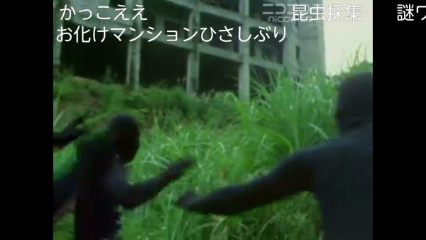 仮面ライダー69話「怪人ギラーコオロギ せまる死のツメ」 個人実況