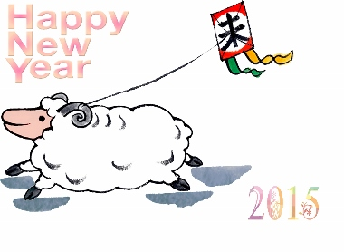 Happy new year -20150101