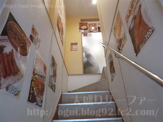 東京スタミナカレー365秋葉原スペシャルカレー007