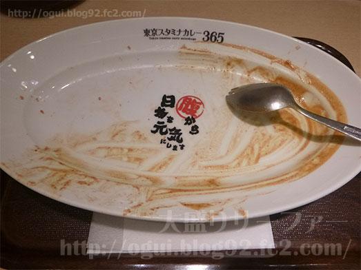 東京スタミナカレー365秋葉原スペシャルカレー019