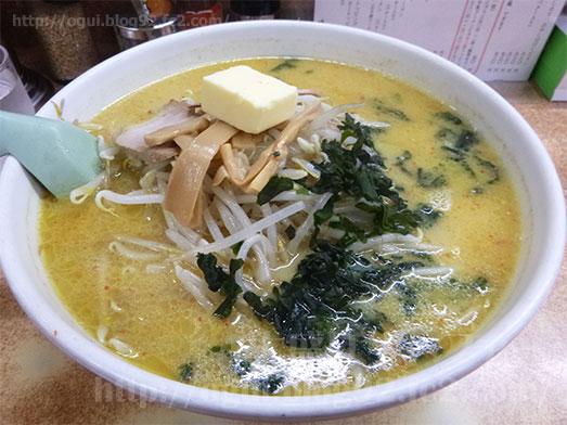 青森味の札幌大西で味噌カレー牛乳ラーメン001