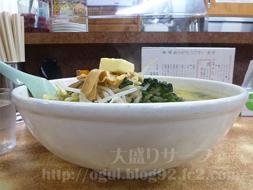 青森味の札幌大西で味噌カレー牛乳ラーメン018