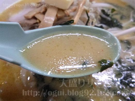 青森味の札幌大西で味噌カレー牛乳ラーメン020
