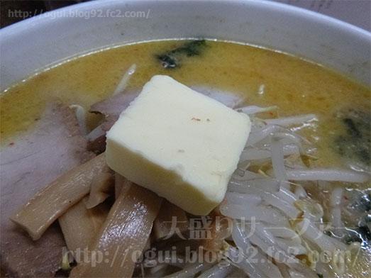 青森味の札幌大西で味噌カレー牛乳ラーメン022