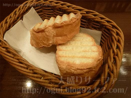 銀座バールデルソーレ雨の日ジェラート食べ放題012
