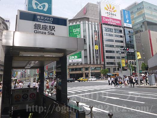 銀座カルネステーション焼肉食べ放題002