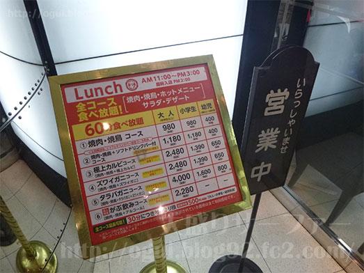 銀座カルネステーション焼肉食べ放題008