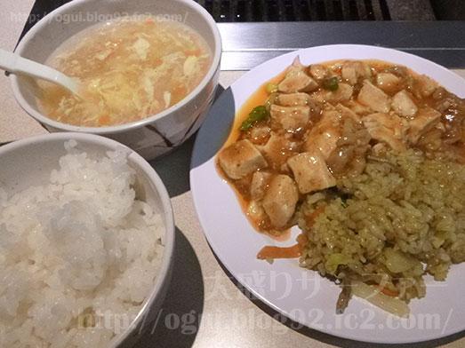 銀座カルネステーション焼肉食べ放題021