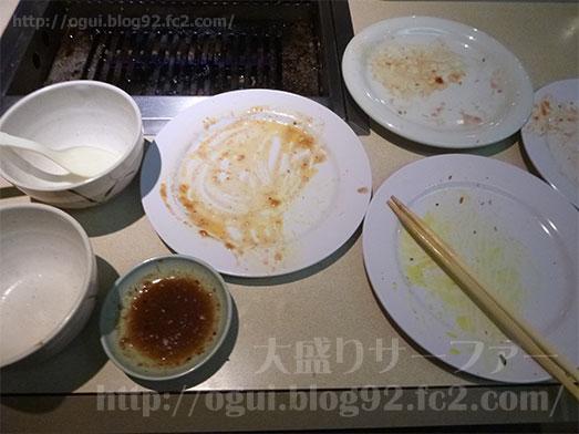 銀座カルネステーション焼肉食べ放題027
