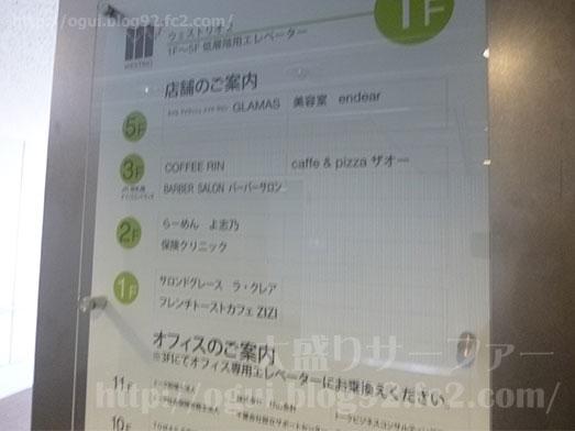 コーヒー凛千葉店ドーナツ食べ放題004
