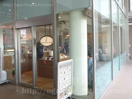 コーヒー凛千葉店ドーナツ食べ放題005