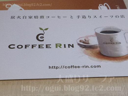 コーヒー凛千葉店ドーナツ食べ放題006