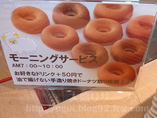 コーヒー凛千葉店ドーナツ食べ放題011