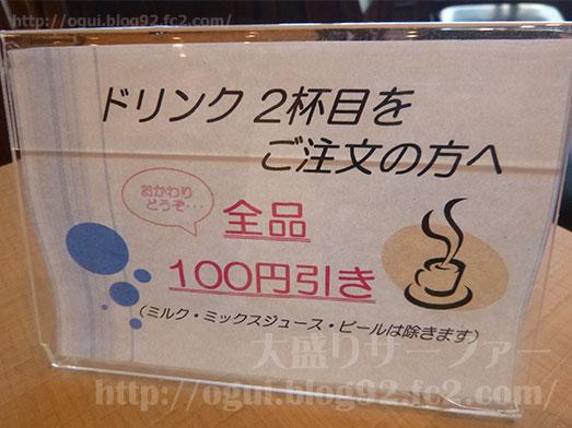コーヒー凛千葉店ドーナツ食べ放題024