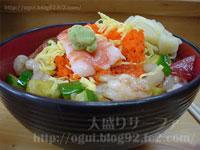 海鮮・寿司・うなぎ