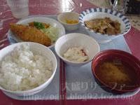 市役所・区役所・公共食堂