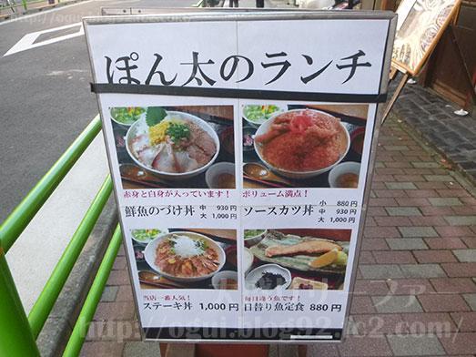 水天宮ごちそう家ぽん太のソースカツ丼大盛り008