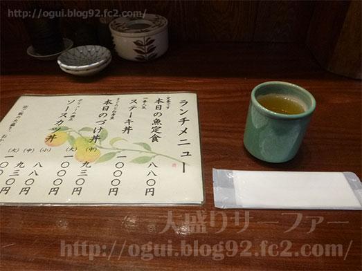水天宮ごちそう家ぽん太のソースカツ丼大盛り012