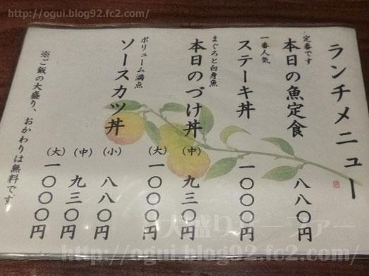 水天宮ごちそう家ぽん太のソースカツ丼大盛り013