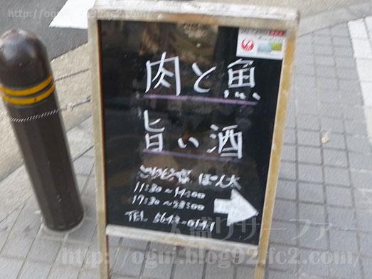 水天宮ごちそう家ぽん太のソースカツ丼大盛り027