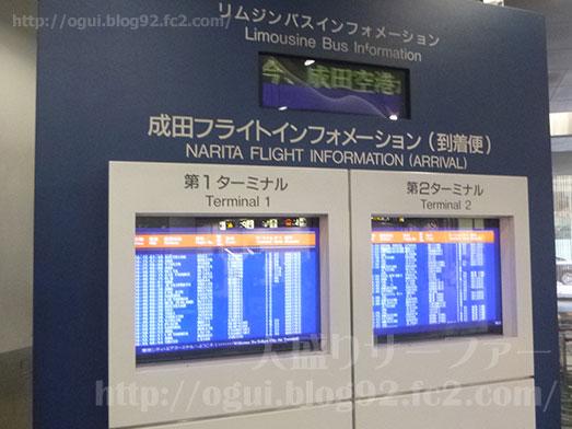 水天宮ごちそう家ぽん太のソースカツ丼大盛り029