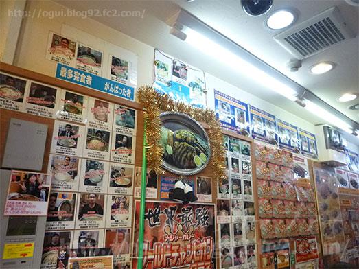5月5日ゴーゴーカレーの日ワンコイン500円081