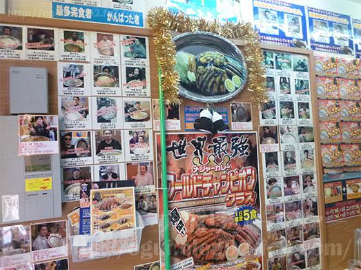 5月5日ゴーゴーカレーの日ワンコイン500円082