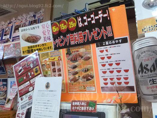 5月5日ゴーゴーカレーの日ワンコイン500円084