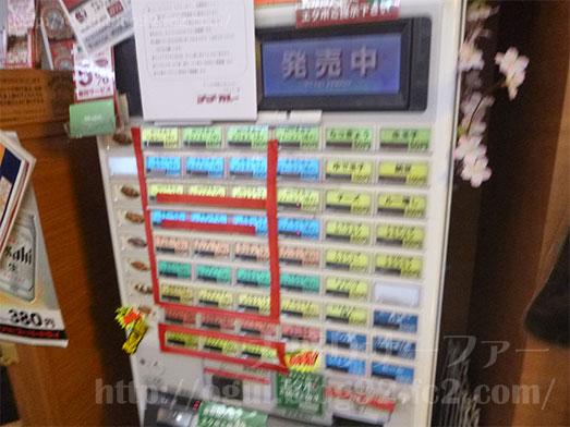 5月5日ゴーゴーカレーの日ワンコイン500円085