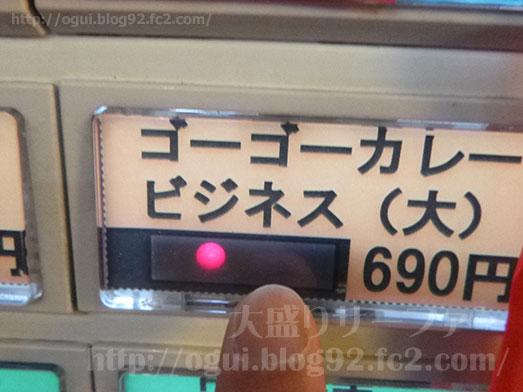 5月5日ゴーゴーカレーの日ワンコイン500円086