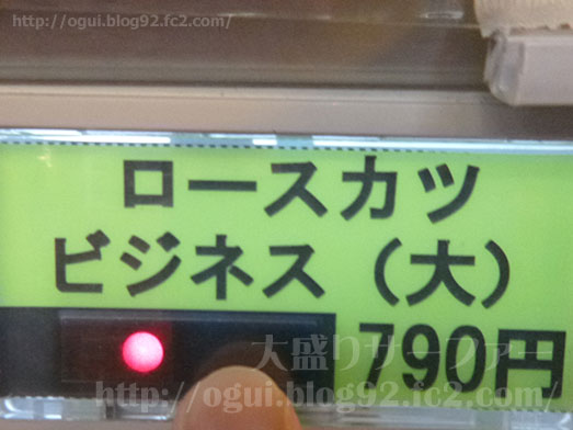 5月5日ゴーゴーカレーの日ワンコイン500円087