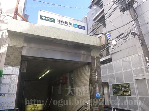 グッドモーニングカフェ神田錦町店でおかわり自由002