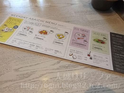 グッドモーニングカフェ神田錦町店でおかわり自由009