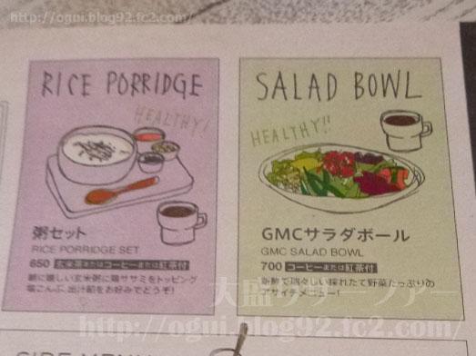 グッドモーニングカフェ神田錦町店でおかわり自由012