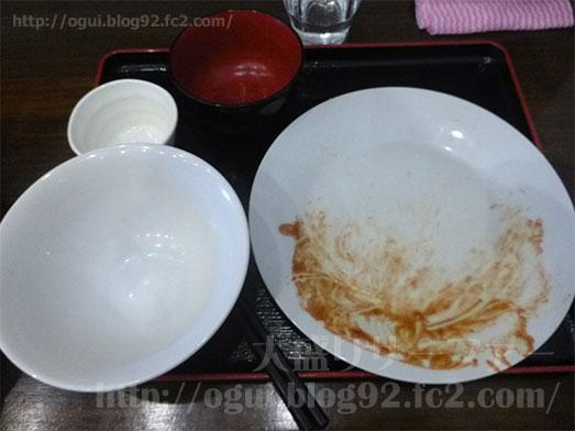 八丁堀食堂でランチご飯大盛り022
