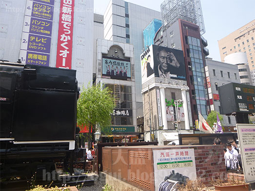 やまや新橋店で辛子明太子食べ放題ランチ003