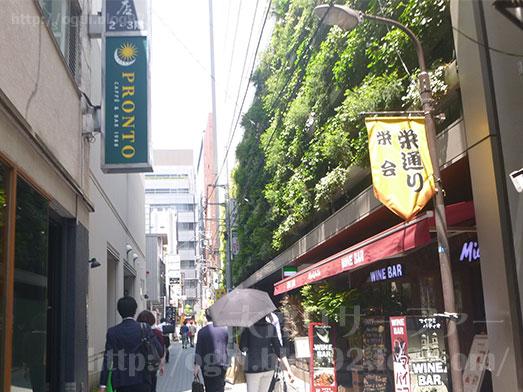 やまや新橋店で辛子明太子食べ放題ランチ004