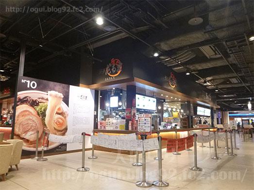 博多だるま炙りトロ肉チャーシュー麺イオンモール幕張006
