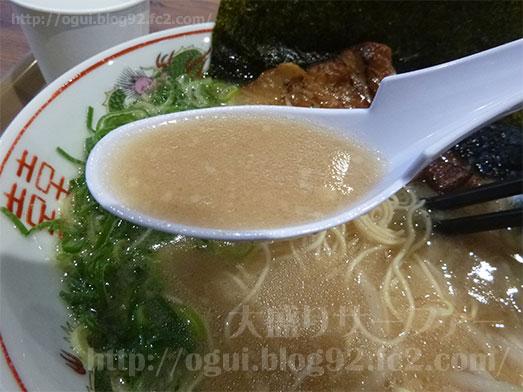 博多だるま炙りトロ肉チャーシュー麺イオンモール幕張023