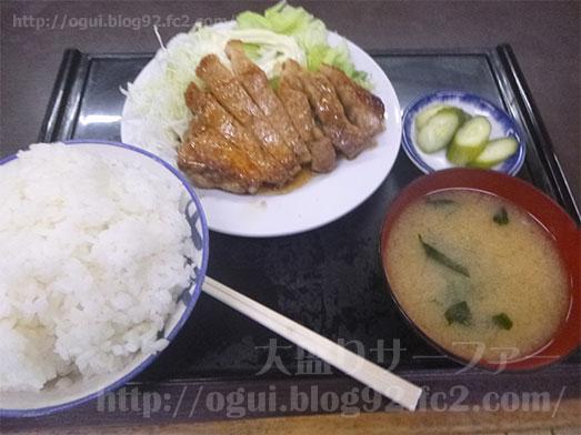 いすみ市女良食堂の焼肉定食012