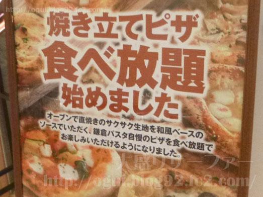 鎌倉パスタ秋葉原店でピザ食べ放題037